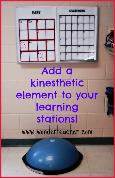 kinesthetic learning center